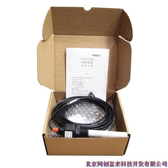 电导率仪CCT-3320V