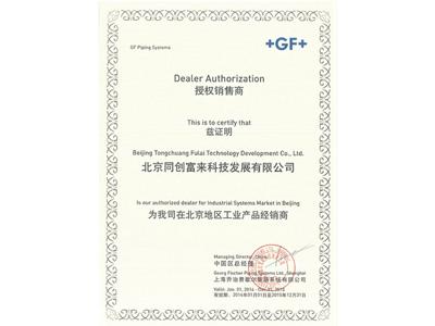 美国+GF+仪表授权一级代理商