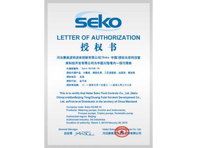 意大利(SEKO)计量泵授权一级代理商