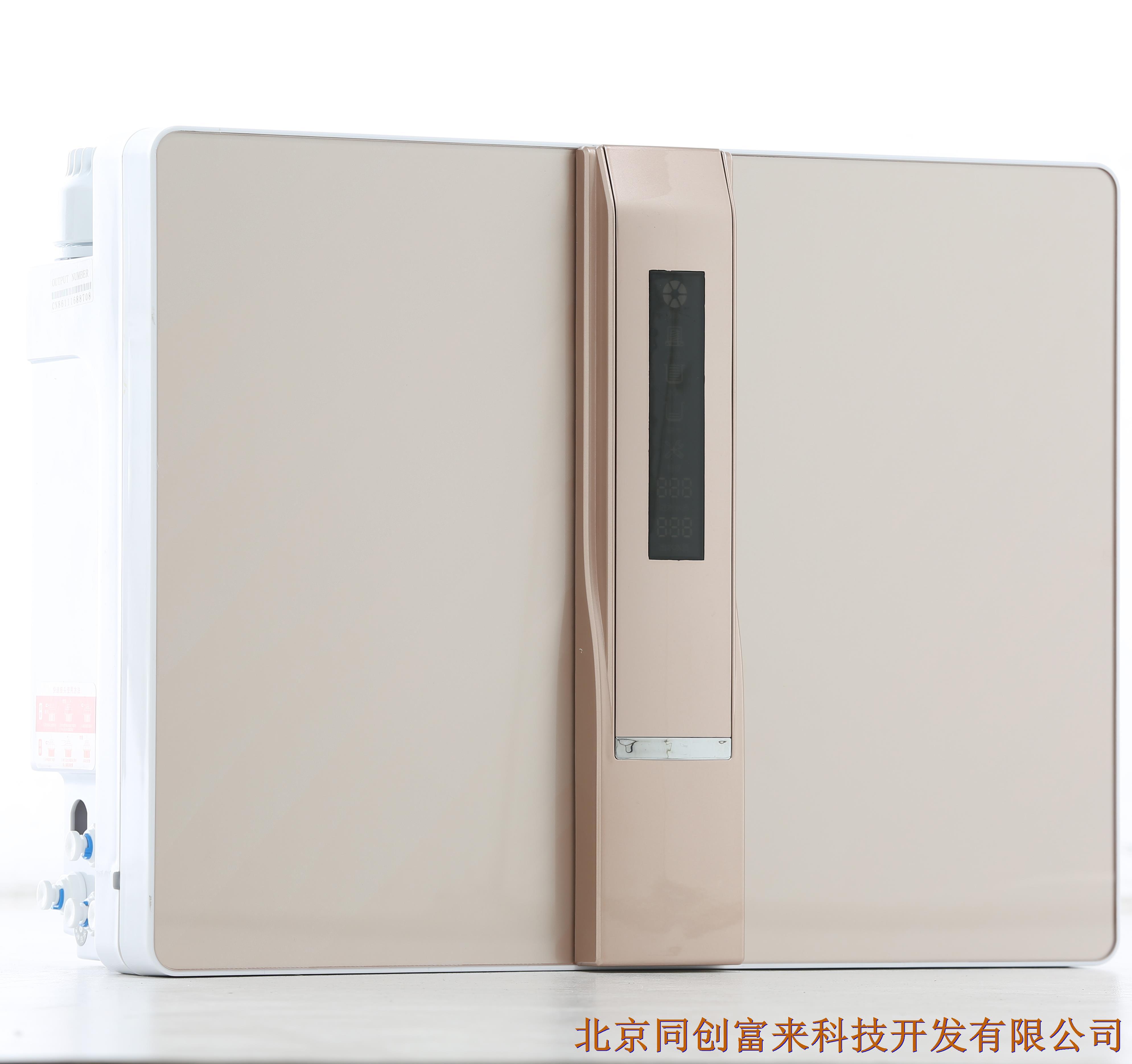 家用纯水机(Tlier-DYVI-100G型)
