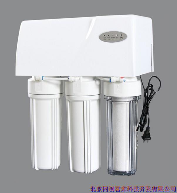 家用纯水机(Tlier-8Z-100G)