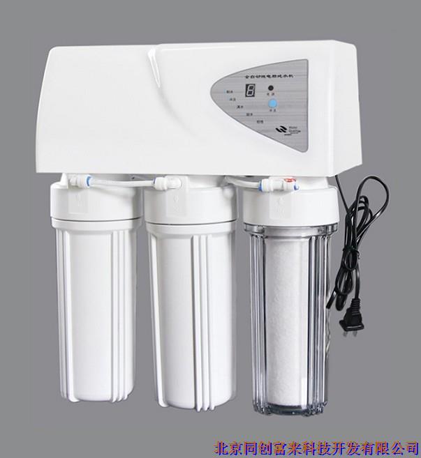 家用纯水机(Tlier-5D-100G)