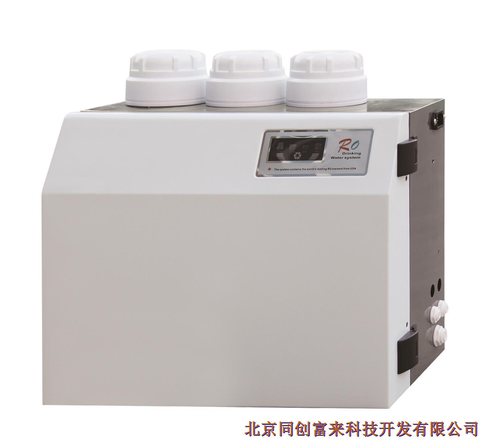 家用纯水机(Tlier-JNIII-100G)